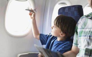 Детский билет на самолет: стоимость, условия, скидки