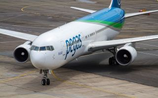 Онлайн-регистрация на рейс «Пегас Флай»