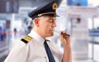 Вейп и электронные сигареты в самолете: правила 2021 года