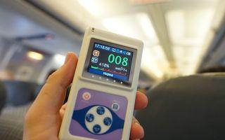 Облучение при перелете на самолете