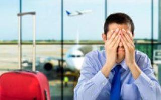 Что делать, если боишься летать на самолете