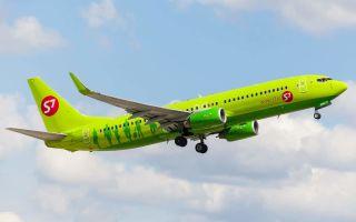 Лучшие места и схема салона Boeing 737 800 авиакомпании S7
