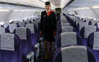 Онлайн-регистрация на рейс Уральские авиалинии