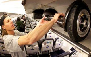 Правила перевозки гироскутера, моноколеса, сигвея и электросамоката в самолете