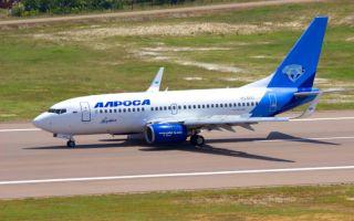 Регистрация на рейс а/к «Алроса» онлайн: пошаговая инструкция