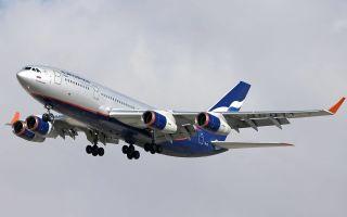 Обзор самолета Ил 96