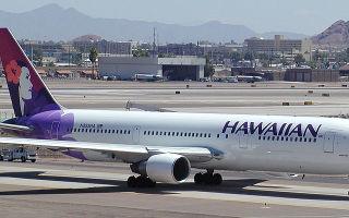 Схема салона и лучшие места в самолете Boeing 767 300