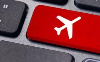 Как купить билет на самолет через интернет: пошаговая инструкция