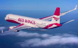 Онлайн-регистрация на рейс Ред Вингс