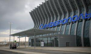 Как доехать до нового терминала аэропорта Симферополь в 2020 году