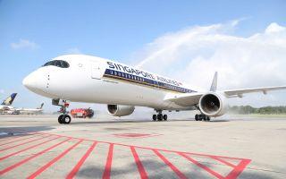 Схема салона илучшие места вАэробусе А350900 Сингапурских авиалиний