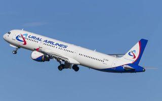 Схема салона илучшие места вAirbus A321 «Уральских авиалиний»