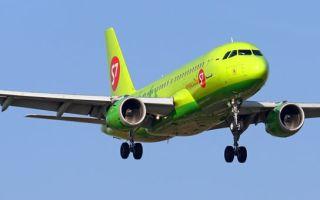 Схема салона и лучшие места в самолете Airbus A319 авиакомпании S7 Airlines