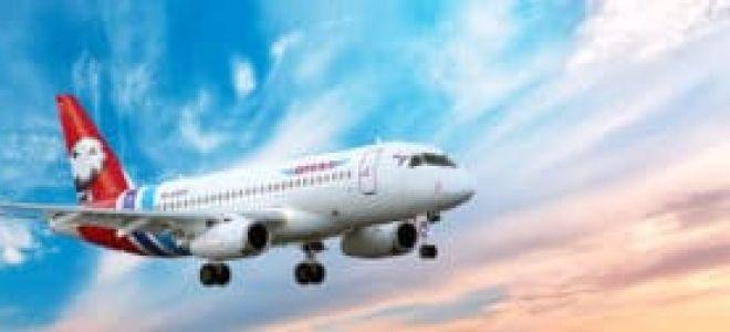 Регистрация на рейс «Ямал»