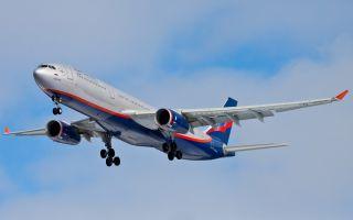 Лучшие места в самолете Аэробус А330-300 (А333) авиакомпании Аэрофлот