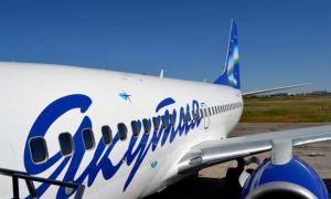 Правила, тарифы и нормы провоза багажа и ручной клади авиакомпании Якутия