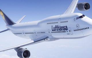 Правила провоза багажа и ручной клади в авиакомпании Lufthansa