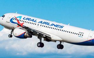 Правила провоза ручной клади и багажа в Уральских авиалиниях