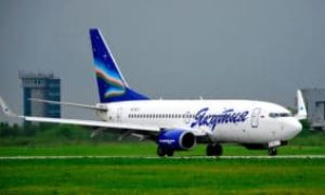 Онлайн-регистрация на рейс а/к «Якутия»
