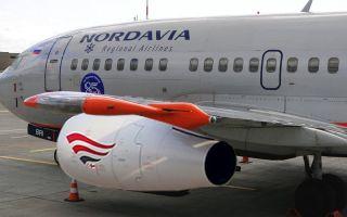Правила перевозки ручной клади и багажа в авиакомпании Нордавиа