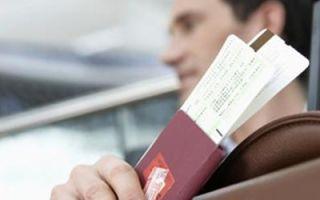 Бронирование мест в самолете по электронному билету