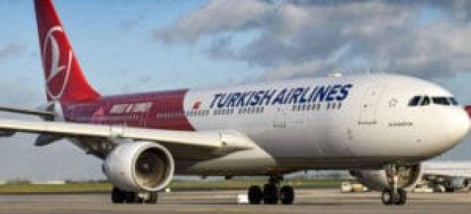 Правила провоза багажа и ручной клади в Turkish airlines