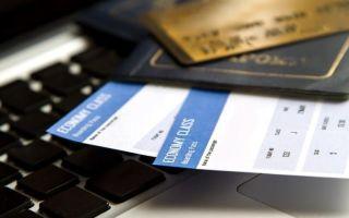 Что такое электронный билет на самолет и как им пользоваться