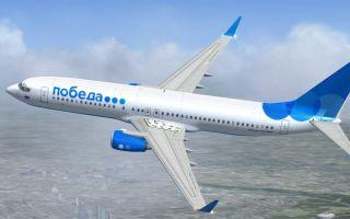 Схема салона и лучшие места в самолете Boeing 737 800 лоукостера Победа